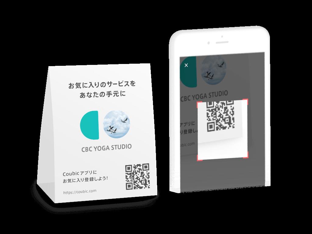 Lp app 001sp