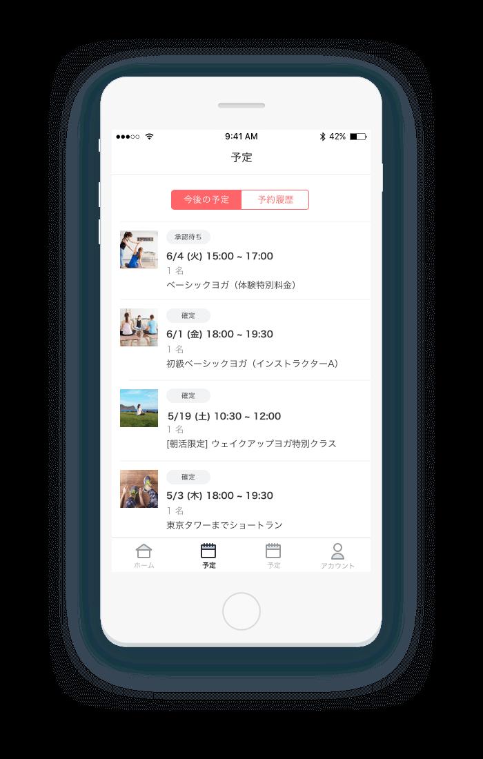 Lp app 001
