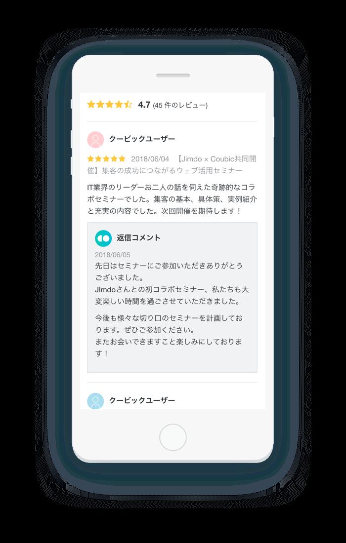 Lp app 002