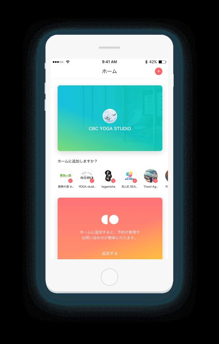 Lp app 003