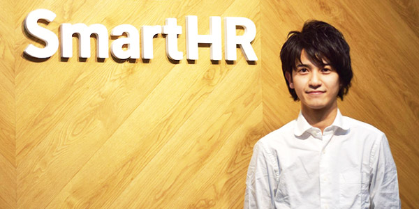 SmartHR 新田さん