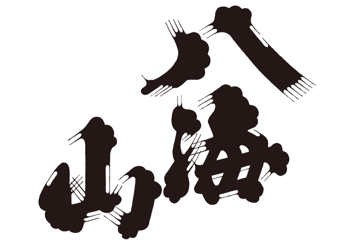 Logo hakkaisan
