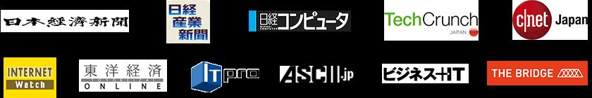 Media logos 26ae0fd036b2857e565edd1893a3deeb46990bab230ebb1f4ce00e5218484942